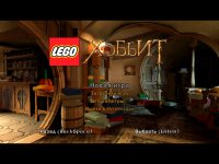 LEGO The Hobbit [2014]