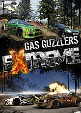 Gas Guzzlers Extreme [2013]