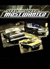 Need for Speed: Most Wanted - Русские тачки [2014]