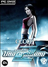 Игра Need for Speed: Underground 2 – СССР [2014]