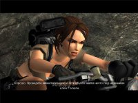 Tomb Raider: Legend [2006]