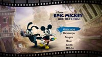 Disney Epic Mickey 2: The Power of Two [2012]