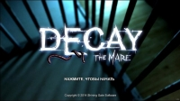 Decay: The Mare [2015]
