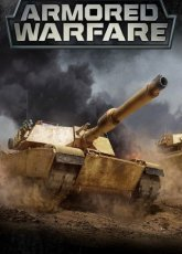 Игра Armored Warfare [2015]