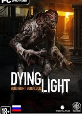 Игра Dying Light Ultimate Edition